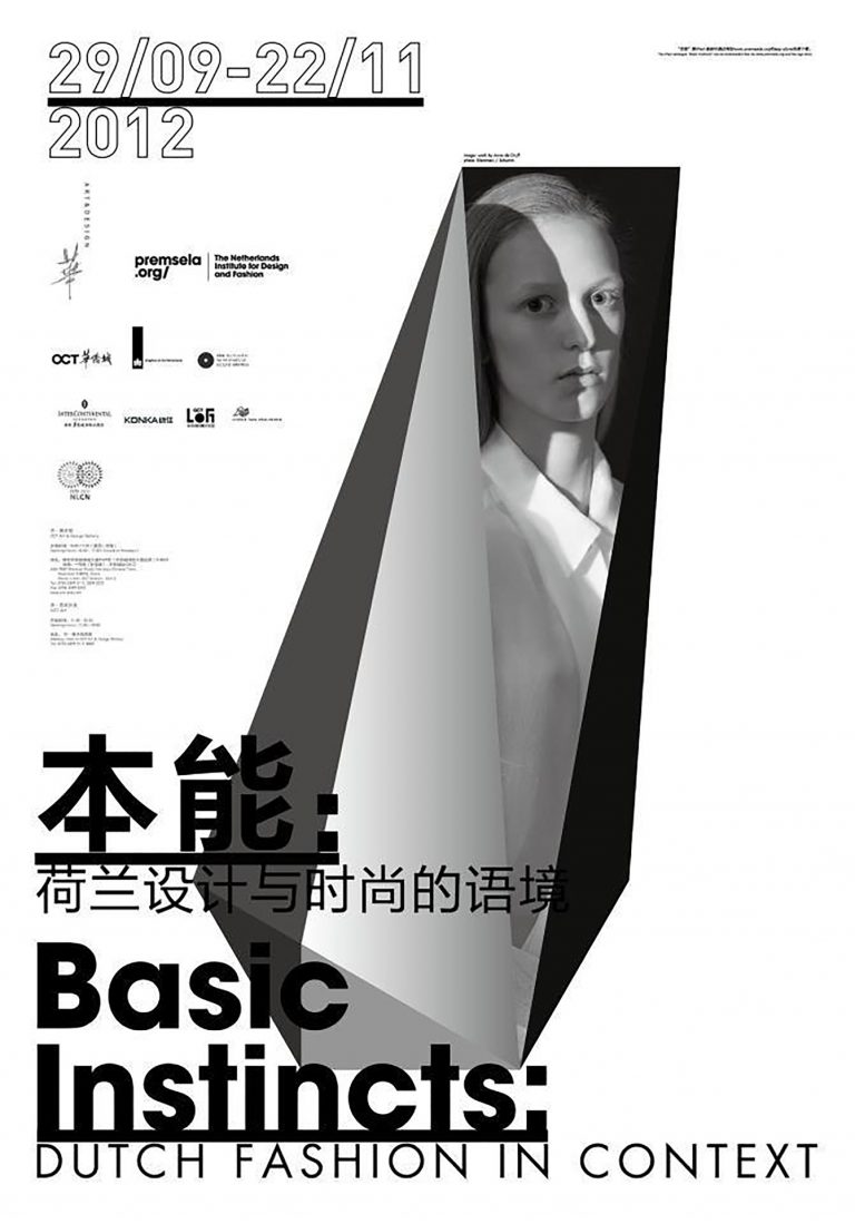 Basic Instincts Dutch fashion in context