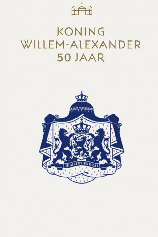 50th Anniversary of King Willem-Alexander of the The Netherlands